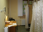 Клиника Центр ИВТ доктора Шеремета А.Д., фото №1