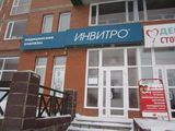 Клиника Инвитро, фото №6