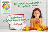 """Клиника Детское отделение """"Ультрамед"""", фото №4"""