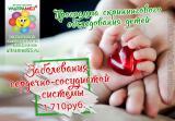 """Клиника Детское отделение """"Ультрамед"""", фото №7"""