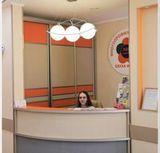 Клиника Многопрофильный центр слуха и речи, фото №1