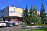 Клиника Центр доктора Бубновского, фото №8