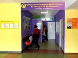 Клиника Центр доктора Бубновского, фото №3